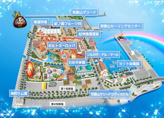 marina casino