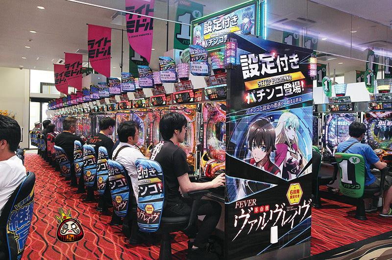 pachinko game hall tokyp