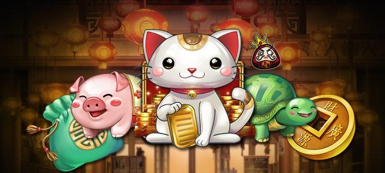 BIG CAT WIN ゲームシンボル
