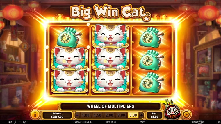 Big Cat Win オンラインスロット