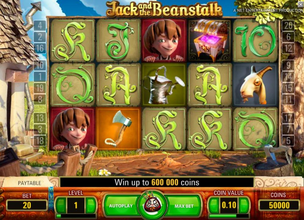 Jack and the beanstalk ワイルドシンボル