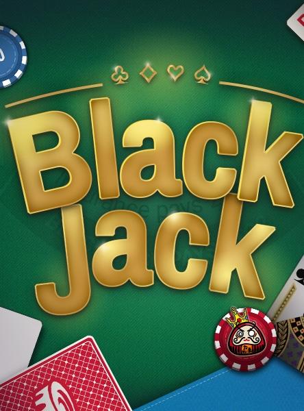 ブラックジャックカジノゲーム